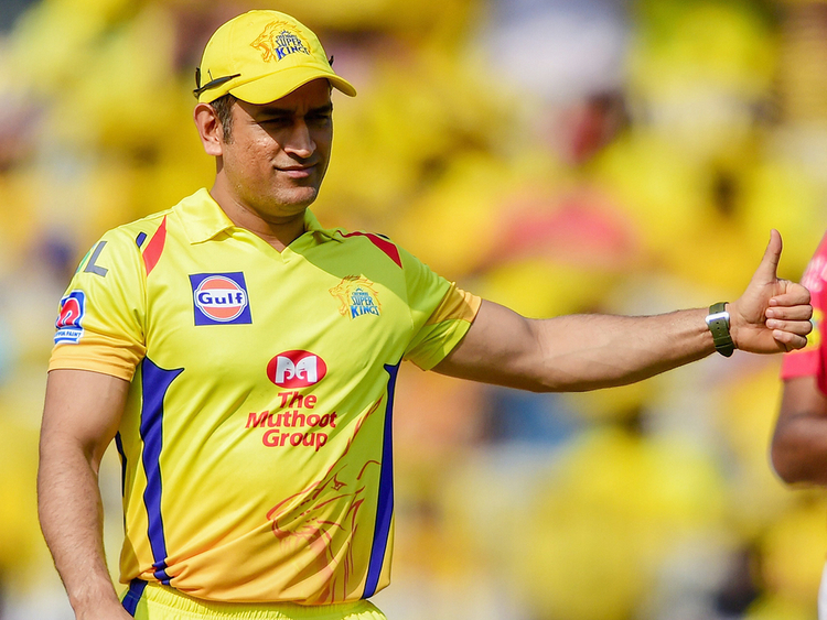 CSK_skipper_MS_Dhoni_resources1_